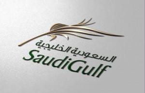 أعلنت شركة خطوط الطيران السعودية الخليجية عن وظائف شاغرة في عدة تخصصات