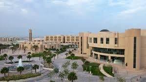 """أعلنت جامعة الدمام القبول في برنامج """" التعلّم عن بعد """" ، في تخصص """" إدارة الأعمال """""""