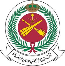 وظائف هندسية مدنية بمختلف مناطق المملكة بـ قيادة قوات الدفاع الجوي