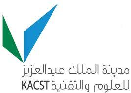 وظائف للجنسين بمدينة الملك عبد العزيز للعلوم و التقنية