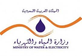 تدعو وزارة المياه والكهرباء المتقدمين على وظائف بند التشغيل إلى تحديث بياناتهم