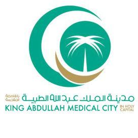 فرص وظيفية شاغرة للجنسين بمدينة الملك عبدالعزيز الطبية