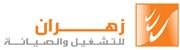 وظائف نسائية شاغرة للسعوديات بمسمى مشغلات خدمة في جامعة الملك سعود