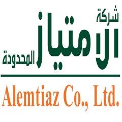 وظائف نسائية في شركة الإمتياز العربية المحدودة