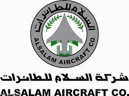 وظائف شاغرة في عدة مجالات بشركة السلام للطائرات بعدة مناطق