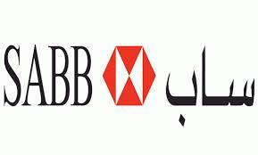 بنك ساب يعلن عن فرص ابتعاث خارجي لحملة شهادة البكالوريوس