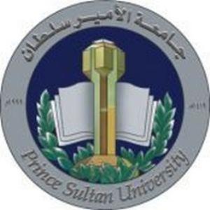 بدء القبول للفصل الدراسي الثاني بجامعة الأمير سلطان