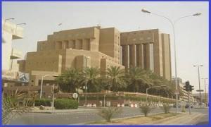 وظائف إدارية وصحية شاغرة للجنسين بمدينة الأمير سلطان الطبية العسكرية بالرياض