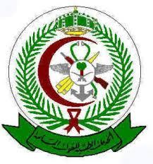 وظائف شاغرة للجنسين بـ إدارة مستشفيات القوات المسلحة بالخرج