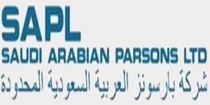 تعلن شركة بارسونز العربية السعودية عن توفر فرص تدريب وتوظيف للعمل بجازان