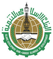 وظائف إدارية شاغرة بعدد من التخصصات بالبنك الإسلامي للتنمية