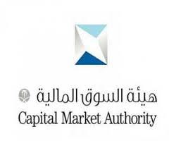 أعلنت هيئة السوق المالية عن حاجتها لـ أخصائي/ة  قانوني ثالث