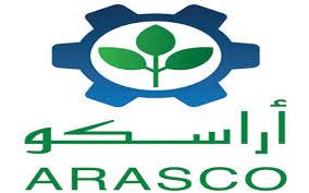 وظائف نسائية بمسمى عاملة إنتاج بشركة أراسكو بالخرج