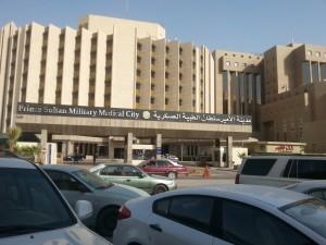 وظائف إدارية وصحية شاغرة للجنسين بمدينة الأمير سلطان الطبية