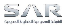 تدريب منتهي بالتوظيف للشباب بالمعهد السعودي للخطوط الحديدية (سرب)