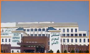 وظائف صحية وإداية  شاغرة للجنسين بالمستشفى الألماني السعودي ب حائل