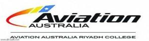 برنامج التدريب المنتهي بالتوظيف بالكلية الأسترالية لعلوم الطيران