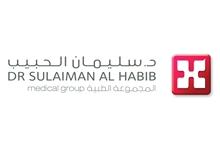 فرص وظيفية لتخصص التمريض للنساء السعوديات بمجموعة دكتور سليمان الحبيب