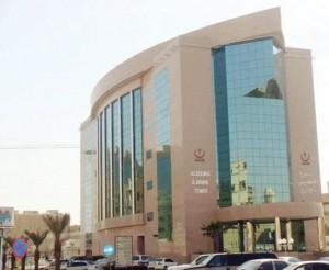 فرص وظيفية بالمدينة الطبية بجامعة الملك سعود