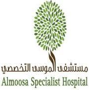 وظائف علاج تنفسي وتمريض شاغرة بمستشفى الموسى التخصصي