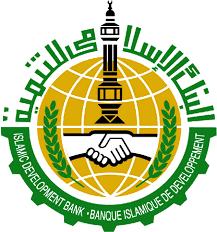 وظائف شاغرة بمدينة جدة بالبنك الإسلامي للتنمية