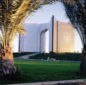 تدعو جامعة الملك سعود عدد من المواطنات لاستكمال إجراءات تعيينهن