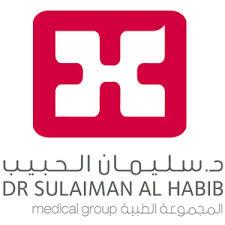 وظائف شاغرة للنساء في قسم التمريض بمجموعة د.سليمان الحبيب الطبية بالرياض