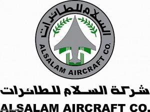 جديد وظائف شركة السلام للطائرات
