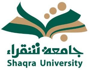 تفتح  جامعة شقراء باب القبول في برنامج الدبلوم التربوي