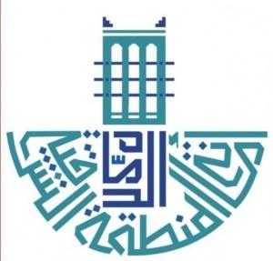 أعلنت أمانة المنطقة الشرقية عن فتح باب التسجيل لشغل عدد من الوظائف للرجال والنساء