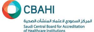 يعلن المركز السعودي لاعتماد المنشآت الصحية عن وظائف شاغرة في عدة تخصصات