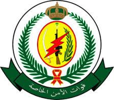 تعلن قوات الأمن الخاصة نتائج القبول المبدئي للمتقدمين على الوظائف العسكرية