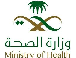 تمدد وزارة الصحة فترة التقديم للابتعاث الخارجي