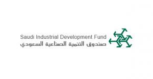 وظائف شاغرة لخريجي الجامعات والمعاهد والدبلومات بصندوق التنمية الصناعية السعودي