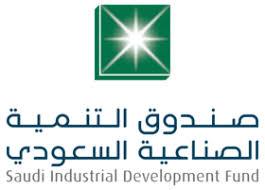 صندوق التنمية الصناعي يعلن فرص وظيفية شاغرة لحديثيالتخرج(للجنسين)بمدينة الرياض