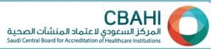 وظائف شاغرة للجنسين في المركز السعودي لاعتماد المنشآت الصحية