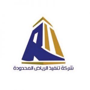 وظائف نسائية بشركة تنفيذ الرياض لتشغيل الحضانات عدة مدن