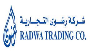 الوظائف النسائية الشاغرة ليوم غدٍ بغرفة الرياض بشركة رضوى التجارية بشهادة الثانوي ومافوق