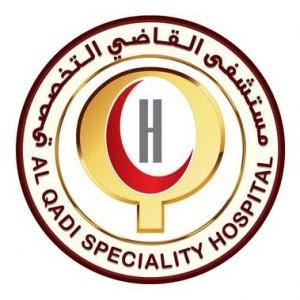 وظائف شاغرة للجنسين في مجال التمريض بمستشفى القاضي التخصصي بمنطقة نجران