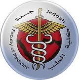 وظائف أكاديمية شاغرة للجنسين بكلية الطب جامعة جدة