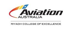 الكلية الاسترالية لعلوم الطيران بالرياض تعلن فتح باب القبول للسعوديين وأبناء السعوديات
