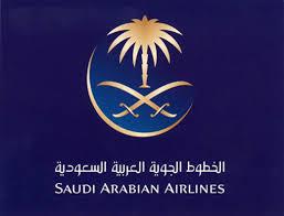"""تفتح الخطوط السعودية القبول ببرنامج """"دارسي الطيران على حسابهم الخاص"""""""