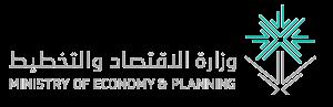 وظائف إدارية شاغرة بـ وزارة الاقتصاد والتخطيط بالرياض