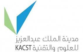 وظائف على برامج التشغيل للجنسين بمدينة الملك عبدالعزيز للعلوم والتقنية
