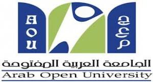 وظائف أكاديمية وإدارية للجنسين بالجامعة العربية المفتوحة