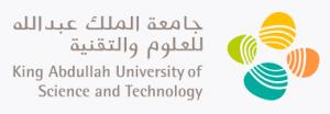الجديد من الوظائف الإدارية الشاغرة  في جامعة الملك عبدالله للعلوم والتقنية