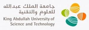 وظائف بحثية شاغرة بجامعة الملك عبدالله للعلوم والتقنية