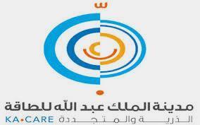 أعلنت مدينة الملك عبدالله للطاقة الذرية والمتجددة عن توفر فرص عمل ادارية واستشارية شاغرة بالرياض