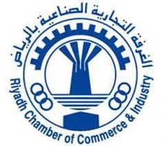 أعلنت الغرفة التجارية الصناعية بالرياض عن توافر 42 وظيفة لدى ثلاث شركات بالقطاع الخاص