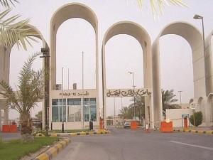 وظائف شاغرة للمعيدين والمعيدات بجامعة الملك فيصل